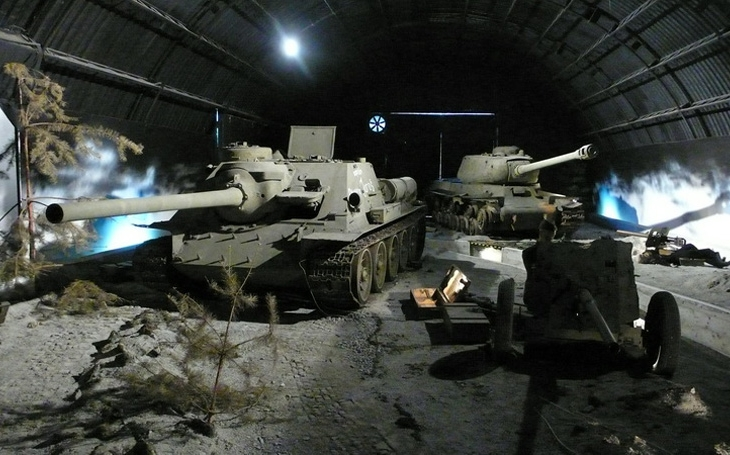 The Czech military history and museums